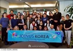 [아이뉴스24] 조인어스코리아, 무료 열린한국어교실 '2주년'