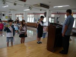 입석초 세계 금연의날 기념 '흡연예방 선포식' 개최
