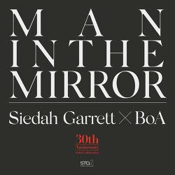 보아, Siedah Garrett - Man in the Mirror 듣기#가사 (원곡 마이클잭스)