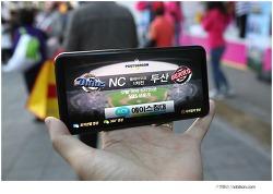 야구장처럼 실감나는 포지션별 영상까지, 유플러스 5G 기술로 프로야구 앱 보기