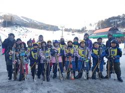 백운초 겨울방학 스키캠프 체험!