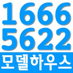 [인천/오피스텔분양] 부평 한라비발디 모델하우스, 분양가