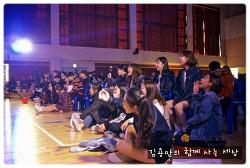 2017년 경남꿈키움중학교 축제에 다녀오다.