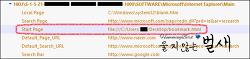 bookmark.html 파일을 이용한 30tab.com 사이트 자동 연결 방식 주의 (2017.12.12)