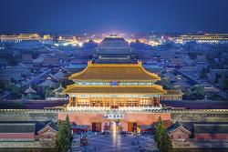 중국 베이징(북경) 1일 여행 경비 계산 [중국 배낭 여행비용]
