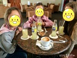 촌뜨기 한-서 가족의 스페인 호텔 바캉스
