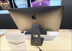 아이맥프로 iMac Pro 잠깐 살펴본 후기, iMac Pro 가격은? (애플 공홈에서 구입하기)
