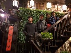 대만가족배낭여행: 지우펀에서 우롱차를 내고 마시다
