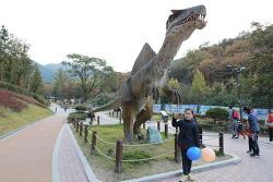 [주연] 고산골 공룡공원에서