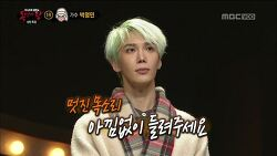 171224 복면가왕 박정민 위주 리뷰