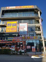 광교역(경기대) 더블역세권 상가 매매 5억6290만
