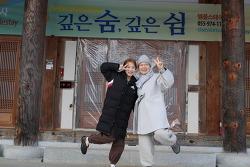 김해 율하중학교 특별교육(2018년 1월)