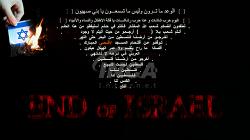 [악성코드 분석] 'Israbye Ransomware' 분석 보고서