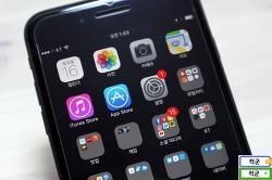 아이폰7 플러스 폴더 만드는 방법, 아이폰7 사용법
