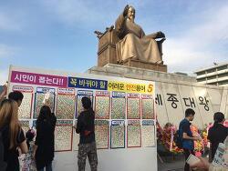 [마침] 571돌 한글날 행사 - 어려운 안전 용어 투표(10/7~9)