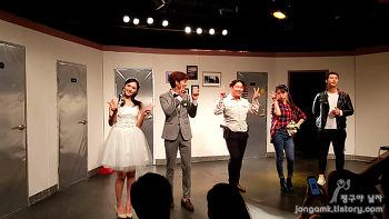연극 한뼘사이로 확인하고 싶은 리처드홍과 이혼전문변호사의 수상한 이야기