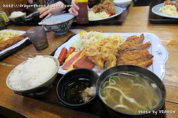 [오키나와여행 4] 아야구식당, 슈리성 부근 저렴한 맛집