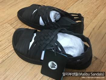 여름준비, 말리부샌들(Malibu Sandals) 캐년 구매 후기!