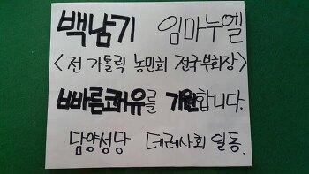 """""""강신명 경찰청장을 파면하라!"""""""