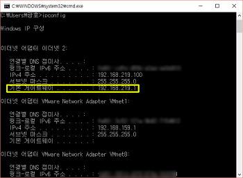 유플러스 공유기 관리자 페이지 찾기 GAPM-7100