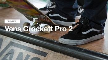 Vans Gilbert Crockett Pro 2