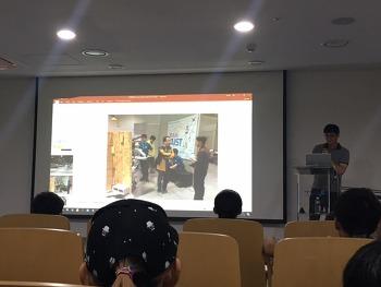 서울시립과학관 <휴보, 세계최고의 재난구조로봇> 전승민 강연