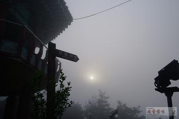 [GX-20 + 16-45] 정말 어려운 풍경사진.