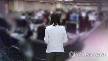 괴산군청 간부 성희롱 사무관 정직 3개월 처분