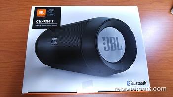 [리뷰] 스마트폰 충전해주는 JBL CHARGE(차지) 2 블루투스 스피커