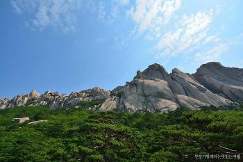 [속초산행] 거대한 바위 봉우리가 전하는 감동, 설악산 울산바위