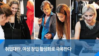 청년창업사관학교 프로그램으로 이룬 여성 창업, 윤혜림 이플루비 대표