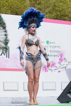 [16.04.24] 비슬산참꽃문화제 브라질 쌈바댄스 무대 직찍 by hoyasama