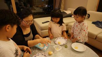 여행지 체험 - 즐거운 쿠키 만들기
