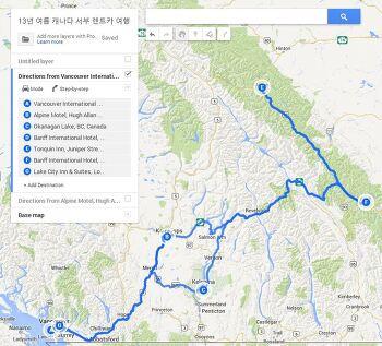 구글맵으로 나만의 지도 만들기 - 캐나다 록키 렌트카 여행 (3)