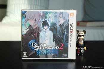 3DS 데빌 서바이버2 브레이크 레코드 밀봉