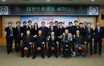 트램의 미래 발전방향! 대전 넘어 전국으로 달린다