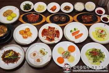 [인사동 한정식]인사동 모임 회식장소! 33년전통 종각역 맛집 하나로회관