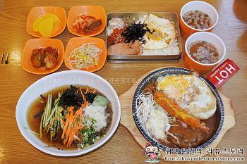 [고덕역 맛집/명일동 맛집]김가네 신메뉴 얼음소바,철판새우함박,스팸옛날도시락