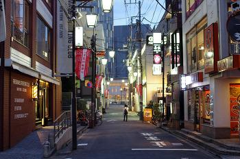 후타코타마가와 스타벅스 rise