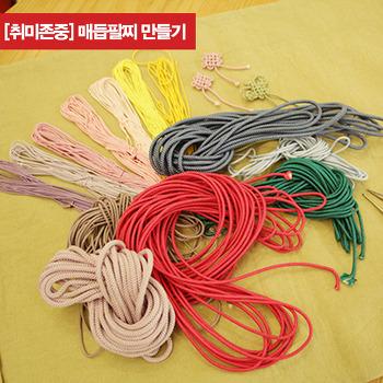 [취미존중] 매듭팔찌 만들기 : 별별색색 직장인 취미탐방기