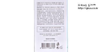 고보습 수분크림 제작기 - 앙띠브 고보습 수분크림