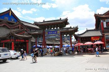 [내몽고여행 15]  대소사 옛거리 새상노가(塞上老街), 내몽고 전통시장