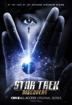 '스타 트렉: 디스커버리 Star Trek: Discovery, 2017' 새로운 우주선의 선장 양자경