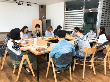 [참여예산NW] 네트워크 4차회의(6/8)