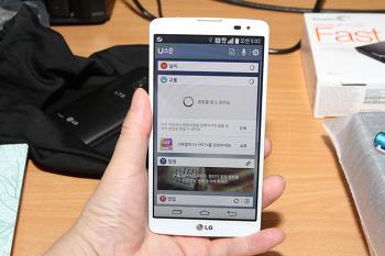 LG GX2 유플러스 서비스 네비게이션 U+HDTV