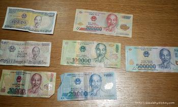 베트남 돈 환전하기 tip (다낭공항 환전 경험도)
