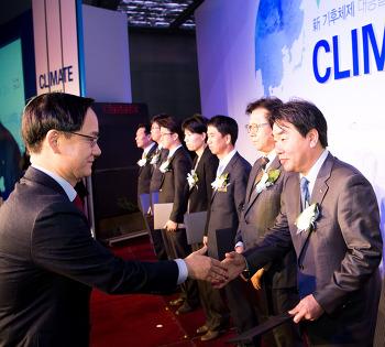 SK주식회사 C&C, '기후변화 대응 및 온실가스 감축' 산업통상자원부 장관상 수상