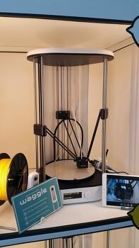 에이팀벤처스의 3D프린터