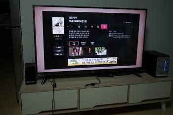 블루투스 지원안되는 텔레비젼 송신기사서 억지로 방송보기