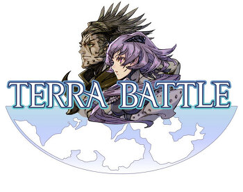 terra battle (1)